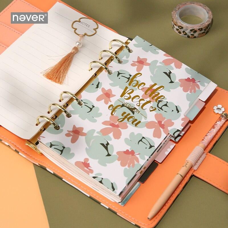 Never Leopard Grain A6 Notebook Index Pages Planner Divider For Lovedoki Binder Spiral Notebooks Refill Filler School Stationery
