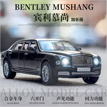 Simulation Car-Model Extended-Version 1:24-Bentley Light Toy-Alloy Children's with Sound