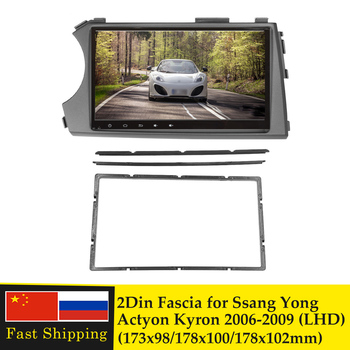 Double Din Radio Fascia for SSANG YONG Actyon Kyron LHD 2006-2009 GPS DVD Stereo CD Panel Dash Mount Installation Trim Kit Frame image