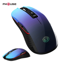 Rechargeable Mouse 2.4G Wireless Mute Ergonomic Mouse 3600DPI Colorful Breathing Light Mice for Gaming Office Laptop Pc and Mac