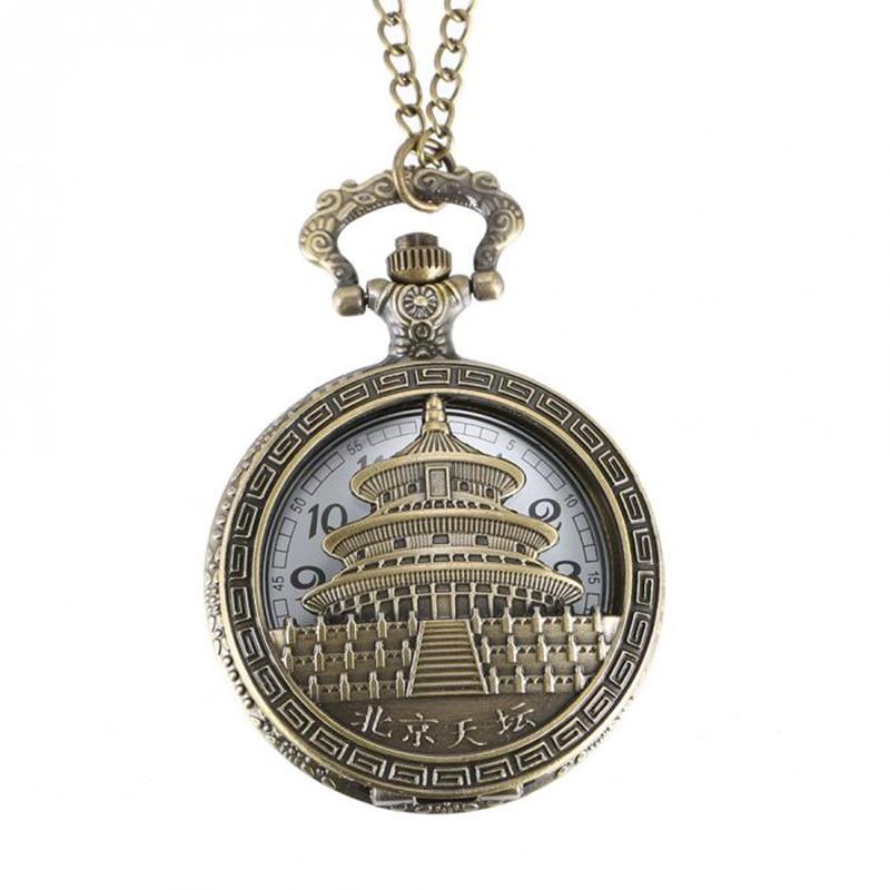 Large Classical Beijing Temple Of Heaven Commemorative Pocket Watch Bronze Famous Beijing Building Pocket Watch