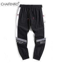 Мужские спортивные брюки джоггеры chaifenko карго в стиле хип