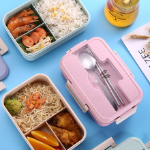 1.1L Lunch Box 3 Layer Wheat Straw Bento Leak-Proof Microwave Dinnerware Food High Quality Storage Container for Kid School