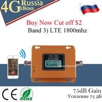 75dB Ganho 4G LTE DCS 1800mhz Impulsionador GSM 1800 Repetidor De Sinal de telefone Do Moblie 4G Rede Celular amplificador de telefone