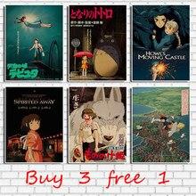 Classic Hayao Miyazaki Anime Series Chihiro Movie Kraft Paper Poster Bar Office Cafe Home Decoration