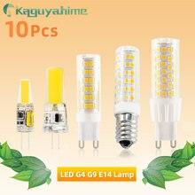 Kaguyahime 10 pçs/lote led g9 g4 lâmpada e14 pode ser escurecido ac/dc 12v 220v 3w 5 7 9 alta g4 brilhante g9 lâmpada led spotlight lustre