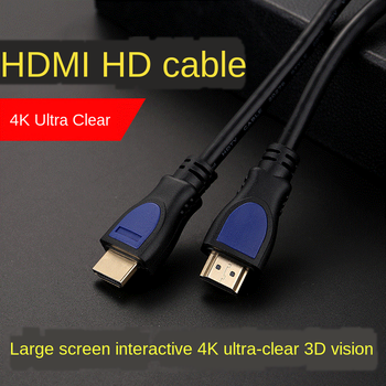 audio connecting cable buro baac024 1 5 consumer electronics accessories HDMI Cable 2.0 Version 4K HD Cable 3D Data Cable Computer-TV Connecting Line 3 M 5 M 10 M 15 M