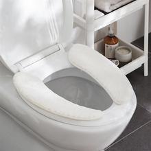 1 пара, чехол для унитаза, клейкое моющееся сиденье для унитаза, уплотненная мягкая подушка для унитаза, украшение для дома