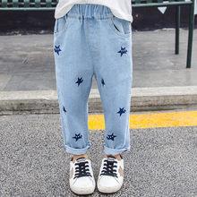 Kids Loose Jeans for Girls Children Star Print Jeans Baby Girl Casual Denim Trousers Toddler Jeans Pants Age 1 2 3 4 5 Years Old jeans star