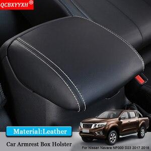 QCBXYYXH автомобильный Стайлинг накладка кожаная защита для хранения подушка сиденье подлокотник коробка колодки для Nissan Navara NP300 D23 2017 2018