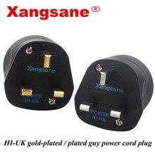 XangSane היי בריטניה בריטי סטנדרטי זהב מצופה/מצופה בחור חום תקע כבל חשמל hifi אודיו כבל תקע 13A 250V