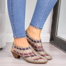 GAOKE Shoes Women Spring Autumn Mid Heel Pu Boots Ladies Casual Cross Woven