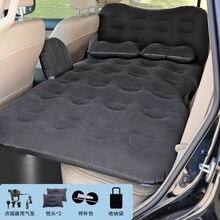 Forbell надувная кровать для автомобиля Кемпинг надувной диван