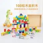 Kinder bausteine spielzeug holz montage bausteine tier baby 2 6 jahre alt intelligenz spielzeug - 3