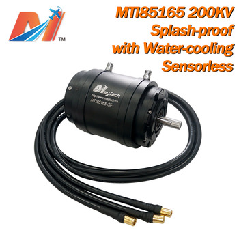 Maytech 85165 200KV 16S 10.5KW hydrofoil inrunner motor for hydrofoil sup jet surfboard motor boat water scooter