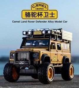 Image 2 - 1:28 Alloy Diecast Speelgoed Auto Model Kameel Defender Metalen Speelgoed Voertuigen Trofee Pull Back Geluid Licht Collectie Voor Kinderen Geschenken