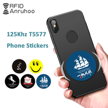RFID Anti-Interference Mobile Phone Sticker 125Khz Can Copy And Write Access Card T5577 EM4305 Smart Chip Tag Cloning Badge