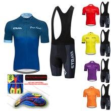 2020 STRAVA Pro Team yaz bisiklet Jersey seti bisikletçi giysisi nefes erkekler kısa kollu gömlek bisiklet önlüğü şort 20D jel pedi