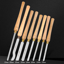 Carpintaria torno cinzel conjunto de alta velocidade aço inclinação do eixo redondo nariz gouge ferramentas de torneamento madeira com hss lâmina punhos de madeira