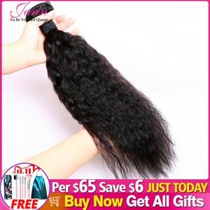 Image 1 - Extensiones de cabello liso rizado peruano, de 1 a 3 a 6 a 9 Uds., pelo ondulado, pelo humano grueso Yaki 100%, Remy Janin, venta al por mayor