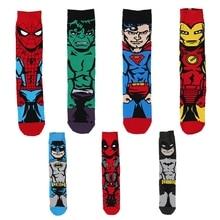 Men Fashion Personality Anime Superhero Socks Iron Man Superman Batman Hulk Happy Funny Cartoon Creative HipHop Skateboard