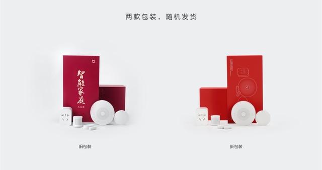 Xiaomi Mijia-Sensor de puerta y ventana para el hogar, Kit de seguridad inteligente 5 en 1, inalámbrico, interruptor Zigbee 5
