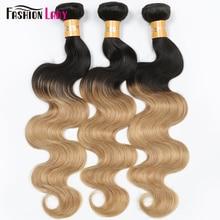 패션 레이디 pre colored 브라질 스트레이트 헤어 인간의 머리카락 위브 1b/27 ombre 인간의 머리카락 번들 1/3/4 팩 당 번들 비 레미