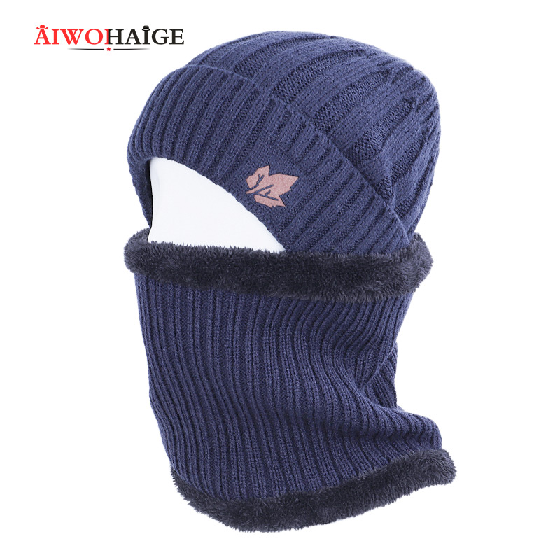 2019 Winter Cotton Cap High Quality Men's And Women's Plus Velvet Thicken Soft Cap Scarves Warm Loose Wintercap 2 Pieces Set