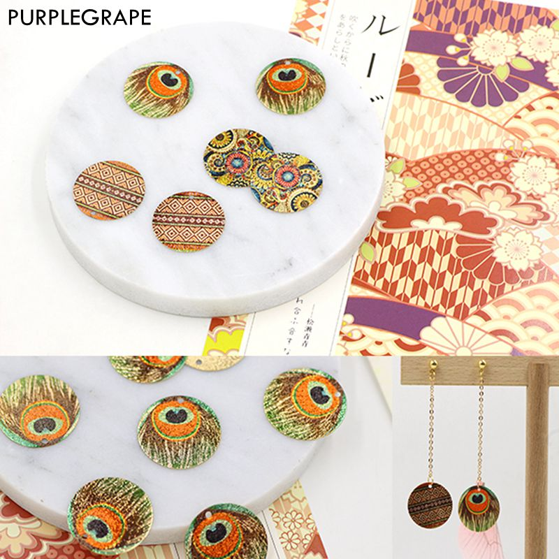 PURPLEGRAPE Bohemian National Peacock Tail Patterned Copper Pendant DIY Handmade Material Earrings Accessories One Pack 4