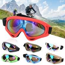 Велосипедные очки для катания на открытом воздухе сноуборд лыжах