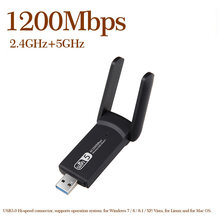 1200 Мбит/с 24 г 5g dual band Беспроводной usb wi fi адаптер