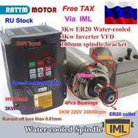 RU ship 3KW ER20 4 Bearings Water Cooled Spindle motor & 3kw Inverter VFD 4HP 220V & 100mm Clamp Bracket for CNC Router Machine