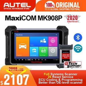 Image 1 - Autel MaxiCOM MK908P MS908P أداة تشخيص أعطال سيارات obd2 الماسح الضوئي جميع نظام ECU البرمجة J2534 مبرمج PK Maxisys Elite
