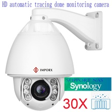New Full HD outdoor PTZ Dome IP Camera 20X zoom 1080P  auto lens, Auto tracking Pan/Tilt/Zoom night view ONVIF