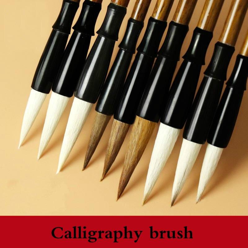 Huzhou Calligraphy Brush Set Wolf Woolen Hair Writing Brush Calligraphy Drawing Freehand Painting Brushes Brush Pen Tinta China