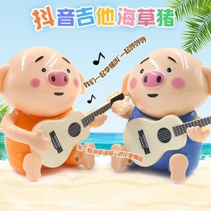 Hot Selling Douyin Sea Pigskin Light Music Guitar Singing Meng Seagrass Pigskin Children Electric Pigskin Small Fart Doll