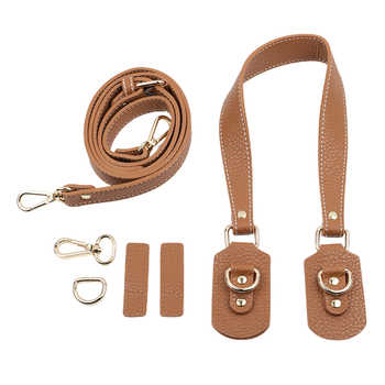 DIY Handbag Bag Replacement Straps Kit for Purse Tote Making Parts Accessories