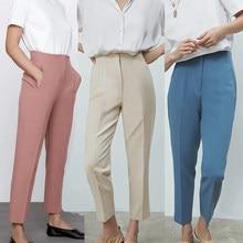 Pants Za 2021 spring new casual chic women pantss fashion high-waist pantss commuter office street women pants