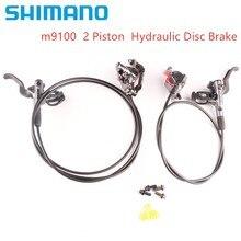 シマノxtr M9100 2 ピストンM9120 ブレーキ 4 ピストンマウンテンバイクxtr油圧ディスクブレーキmtb氷ハイテクより良いm9000