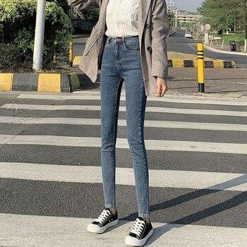 Women High Waisted Jeans 2020 Fashion Spring Slim Black Denim Pants Trousers Women Vintage Bleached Bodycon Cotton Denim Jeans фото