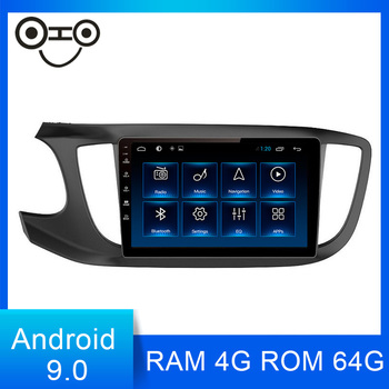 Android 9.0 Octa Core Gps Navigation Car Multimedia Player Radio For 2015 Mg 360