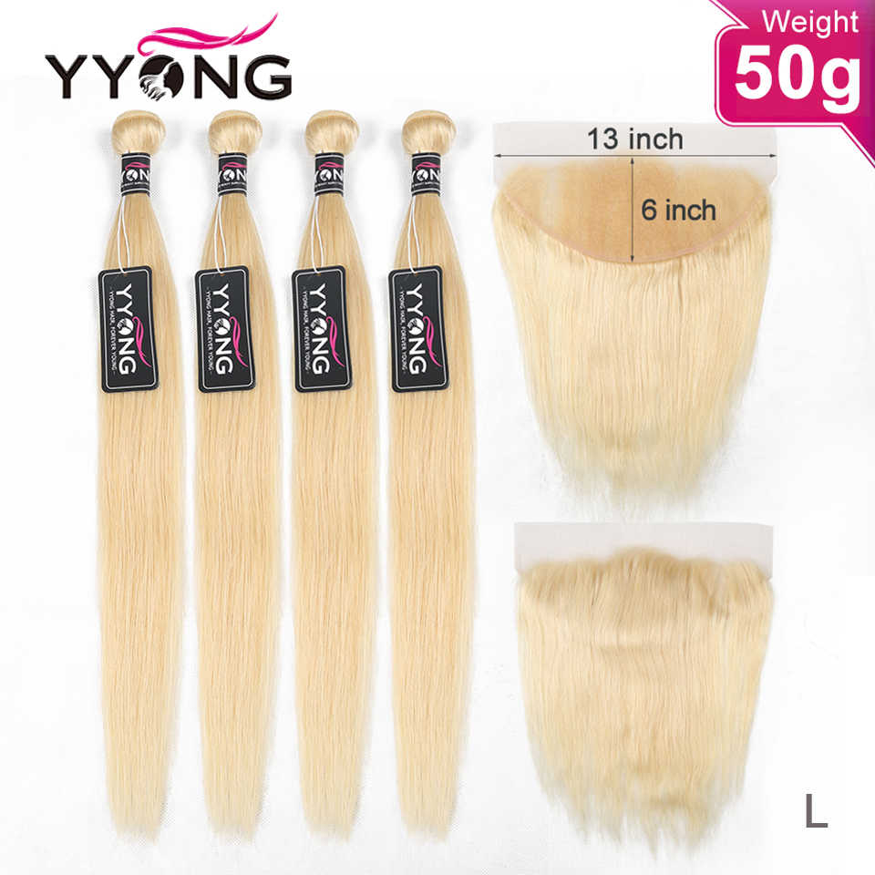 Yyong 50 グラム 613 ブロンドバンドル 13 × 6 フロント 4/5 バンドル 613 ハニーブロンドのブラジルストレートレースフロント閉鎖とバンドル