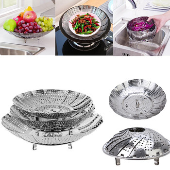 Folding Stainless Steel Steamer Vegetable Kitchen Fruit Food Basket Mesh Rack Cookware and Utensils for Cooking Steam