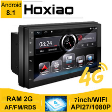Z systemem Android 8.1 2 Din 7 ''Car Radio odtwarzacz multimedialny RAM 2G Stereo Bluetooth wsparcie kamera GPS WIFI 7 Cal uniwersalny odtwarzacz samochodowy