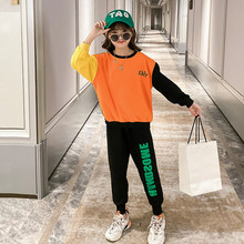 of new girls' suits for spring 2020: big children's sports spring clothes color matching letter pants loose sweater(China)