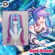 Pré-vente Uwowo BanG Dream! Cosplay paréo perruque soulever une SUILEN Nyubara Reona 85cm bleu rose double queue cheveux