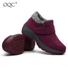 Купить с кэшбэком OQC Suede Leather Women's Platform Sneakers Winter Warm Plush Trainers Ladies Hook Loop Casual Fur lined Non Slip Flat Shoes D25