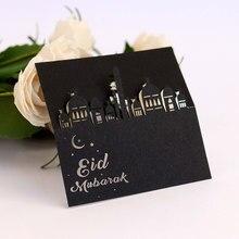 10/20/30pcs Eid Mubarak Decoration Postcards Card Seat Card Muslim Ramadan Kareem Party Table Decoration Eid AL Adha