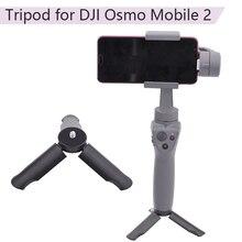 Настольный Штатив для DJI OSMO Mobile 2 ручной карданный стабилизатор для телефона держатель подставка база для FeiYu Vemble Zhiyun Smooth 4 Поддержка