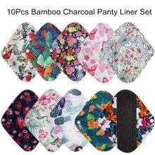 [Simfamily] 10 sztuk wielokrotnego użytku podkładki bambusowy węgiel drzewny podpaski zmywalna wkładka higieniczna Mama macierzyński menstruacyjny bawełna tatusiowie
